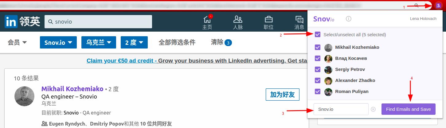 """如何在专业社交网站的""""搜索""""页面上(针对免费帐户)查找电子邮件"""