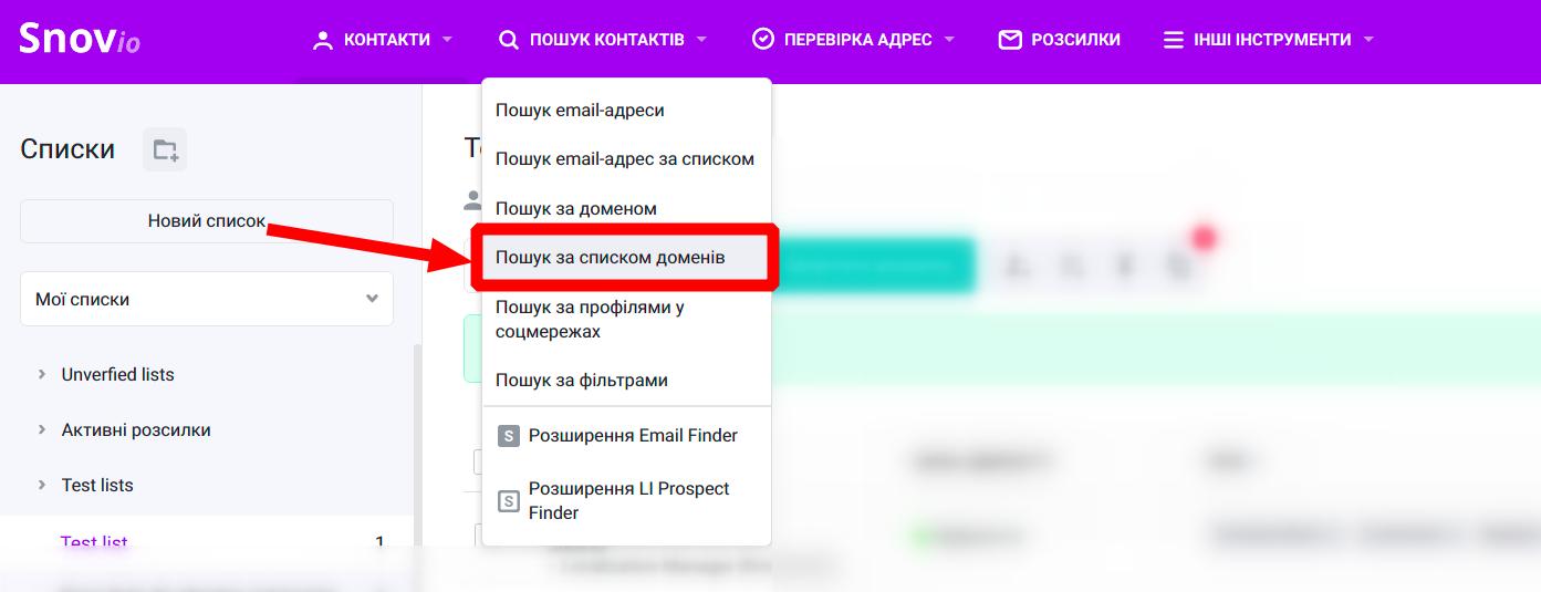 Bulk domain search