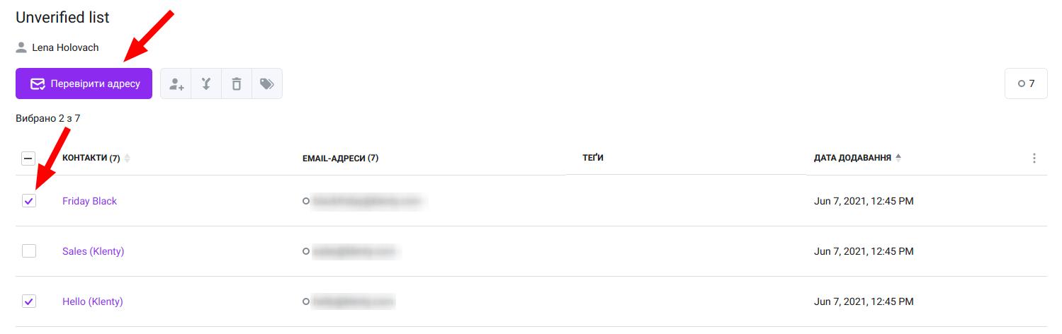 Verify emails