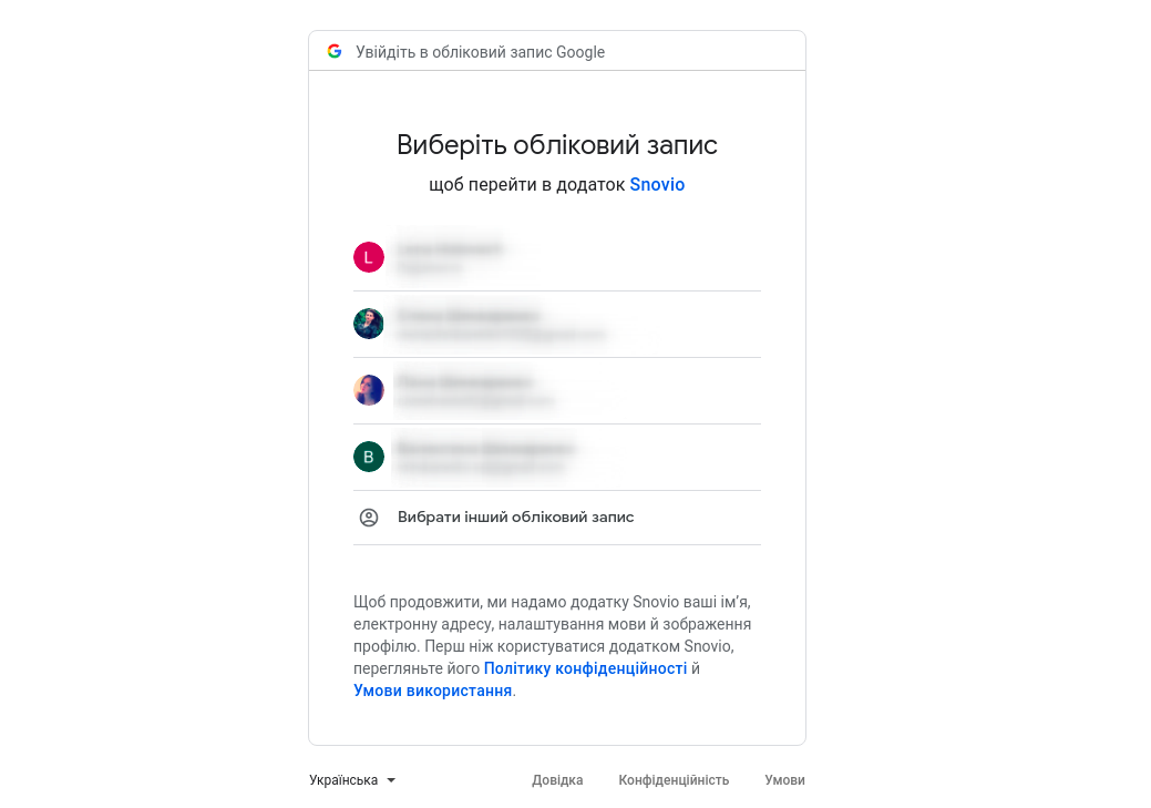 Помилка входу до акаунта Snov.io через акаунт Gmail або G Suite